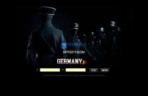 [벳북][토토먹튀] 독일먹튀 Gm-Joy.Com 먹튀사이트 GERMANY먹튀